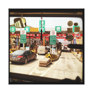 Road trip in China  - colour travel photo Gallery Wrapped Canvas