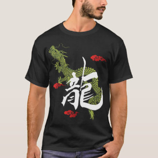 Roaring Green Dragon Men's T Shirts