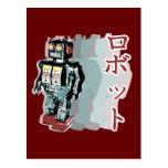 Robot japonés 2 postal