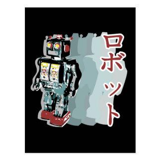 Robot japonés postales
