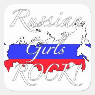 ¡Roca rusa de los chicas! Pegatina Cuadrada