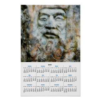 Rock Face - Man Carved in Stone Poster