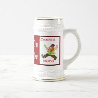 Rock On, Comrade! 18 Oz Beer Stein
