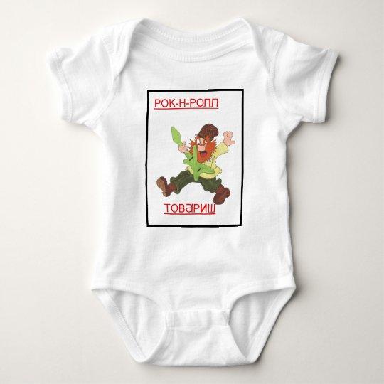Rock on Comrade.jpg Baby Bodysuit