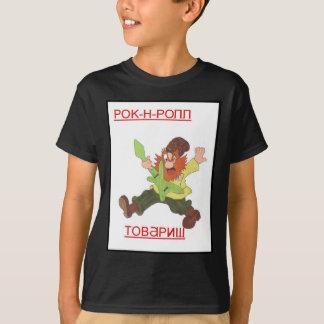 Rock on Comrade.jpg T-Shirt