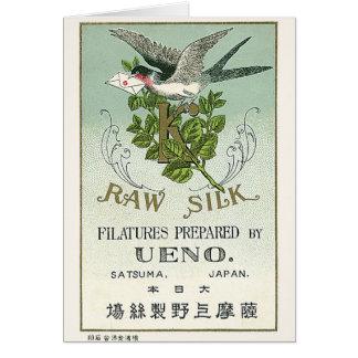 Rock Pigeon Vintage Japanese Silk Label Greeting Card