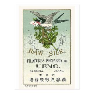 Rock Pigeon Vintage Japanese Silk Label Postcard