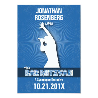 Rock Star Bar Mitzvah Invitation in Blue