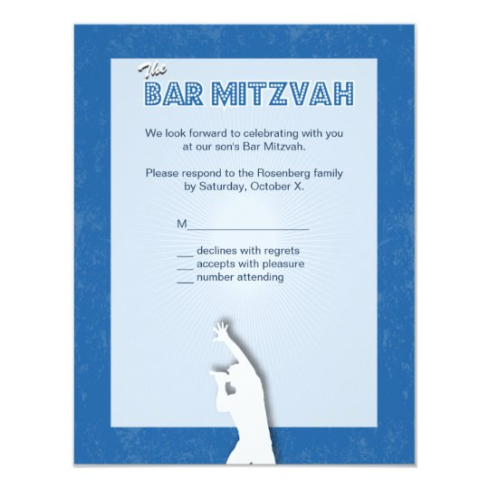 Rock Star Bar Mitzvah Reply Card in Blue