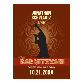 Rock Star Bar Mitzvah Save the Date Postcard