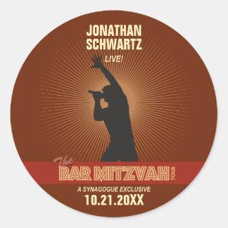 Rock Star Bar Mitzvah Sticker
