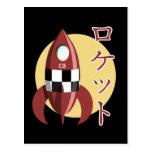 Rocket retro japonés postal