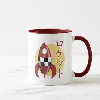Rocket retro japonés taza