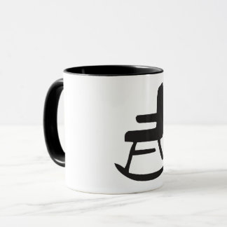 Rocking Chair Icon Mug