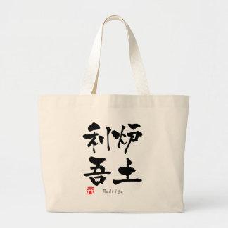 Rodrigo KANJI(Chinese Characters) Large Tote Bag