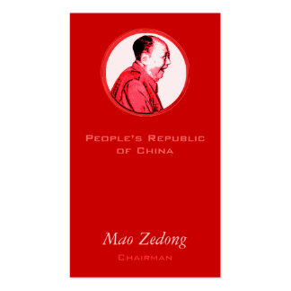 ROFL Mao Double-Sided Standard Business Cards (Pack Of 100)