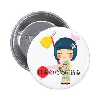 Rogación para Japón Pin Redondo De 2 Pulgadas