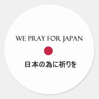 Rogamos para Japón Pegatinas Redondas