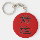 Rojo afortunado chino del llavero