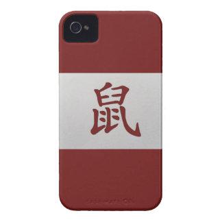 Rojo chino de la rata de la muestra del zodiaco Case-Mate iPhone 4 protectores