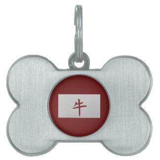 Rojo chino del buey de la muestra del zodiaco placas de mascota