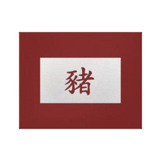 Rojo chino del cerdo de la muestra del zodiaco impresion en lona