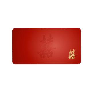 Rojo chino diy de la felicidad doble de PixDezines Etiqueta De Dirección