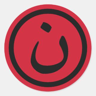 Rojo cristiano de Nasrani Iraq de la solidaridad Pegatina Redonda