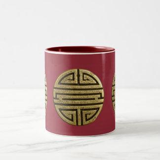 Rojo de cobre amarillo chino de la felicidad doble taza de dos tonos