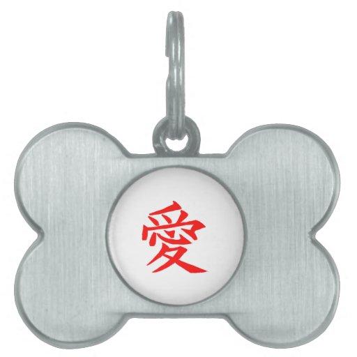 Rojo del kanji del amor placas de nombre de mascota