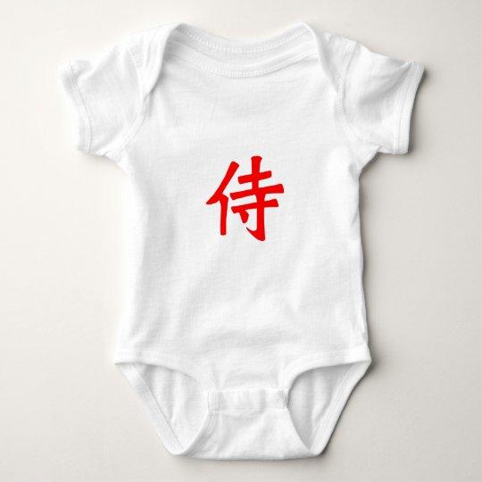 Rojo del kanji del samurai body para bebé