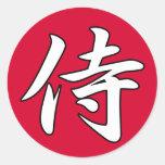 Rojo del KANJI del SAMURAI Pegatina Redonda