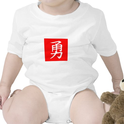 Rojo del kanji del valor camisetas