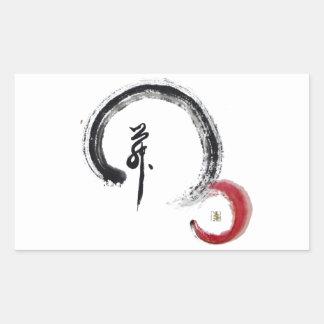 Rojo del zen - Enso Rectangular Pegatinas