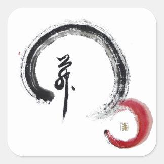 Rojo del zen - Enso Pegatinas Cuadradases Personalizadas