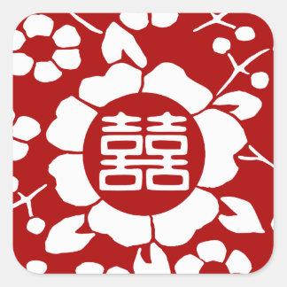 Rojo • Flores de corte de papel • Felicidad doble Calcomania Cuadradas