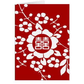Rojo • Flores de corte de papel • Felicidad doble Felicitaciones