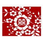 Rojo • Flores de corte de papel • Felicidad doble Tarjeta Postal