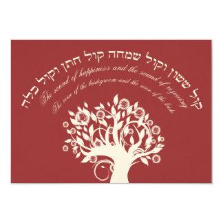 Rojo hebreo del boda judío de Kol Sasson Anuncio Personalizado