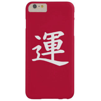 Rojo japonés afortunado del kanji de la caligrafía funda de iPhone 6 plus barely there