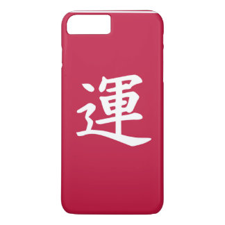 Rojo japonés afortunado del kanji de la caligrafía funda iPhone 7 plus