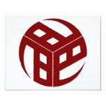 Rojo japonés del escudo 184 invitacion personalizada