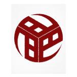 Rojo japonés del escudo 184 membrete