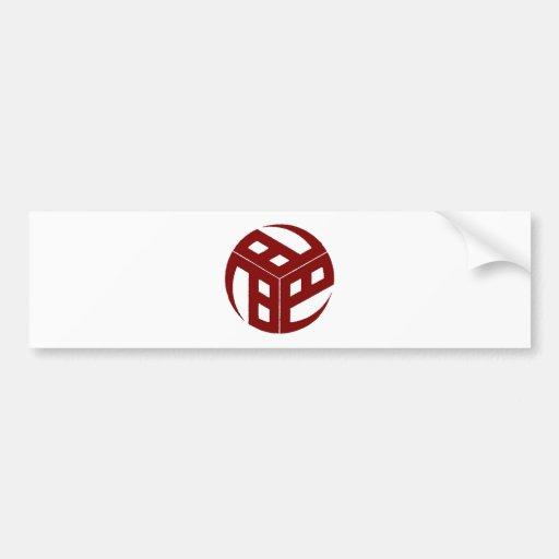 Rojo japonés del escudo 184 pegatina de parachoque
