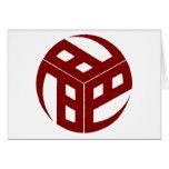 Rojo japonés del escudo 184 tarjeta