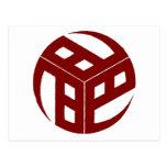 Rojo japonés del escudo 184 tarjeta postal