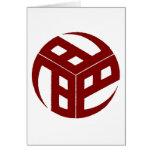 Rojo japonés del escudo 184 tarjetón