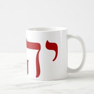 Rojo Tetragrammaton de YHWH Taza