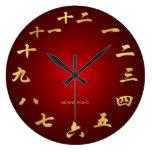 Rojo y reloj chino personalizado oro de la caligra