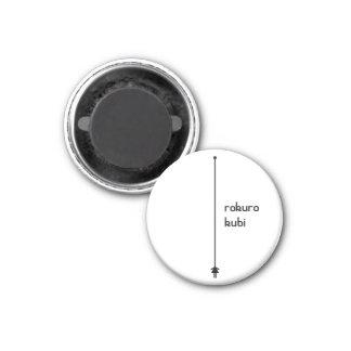 rokurokubi (black) 1 inch round magnet